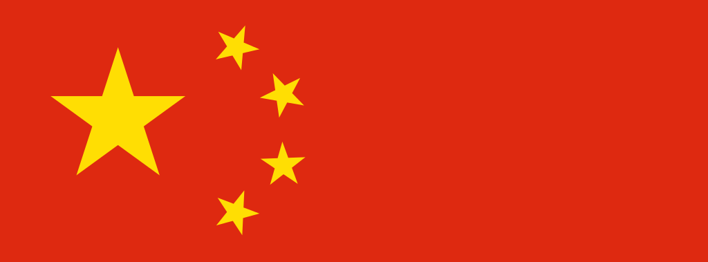 china-flag-crop