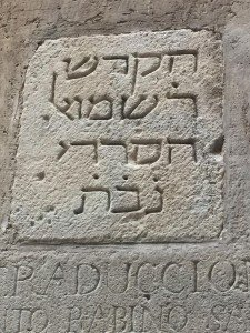 arc-marlet1-nds-hebrew-commemorative-plaque
